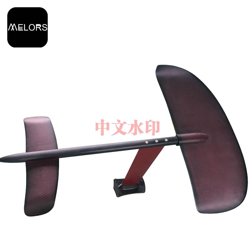 SUP铝合金+碳纤维水翼