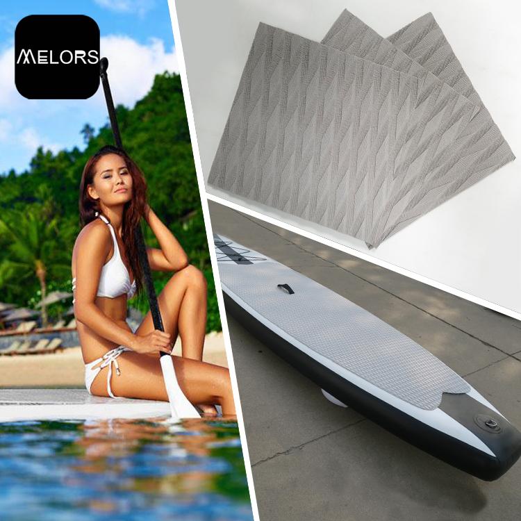 冲浪板防滑垫