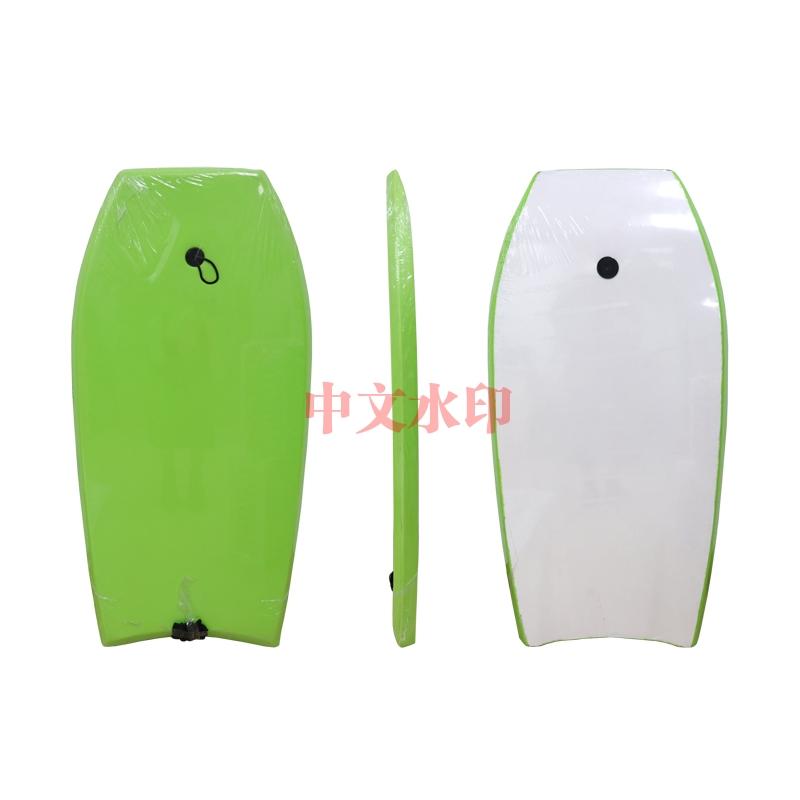 冲浪滑水板