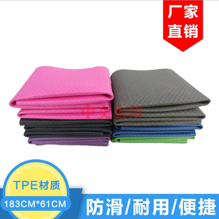 TPE防滑运动垫