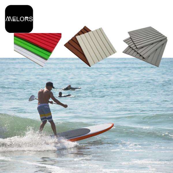 冲浪板多色EVA防滑垫