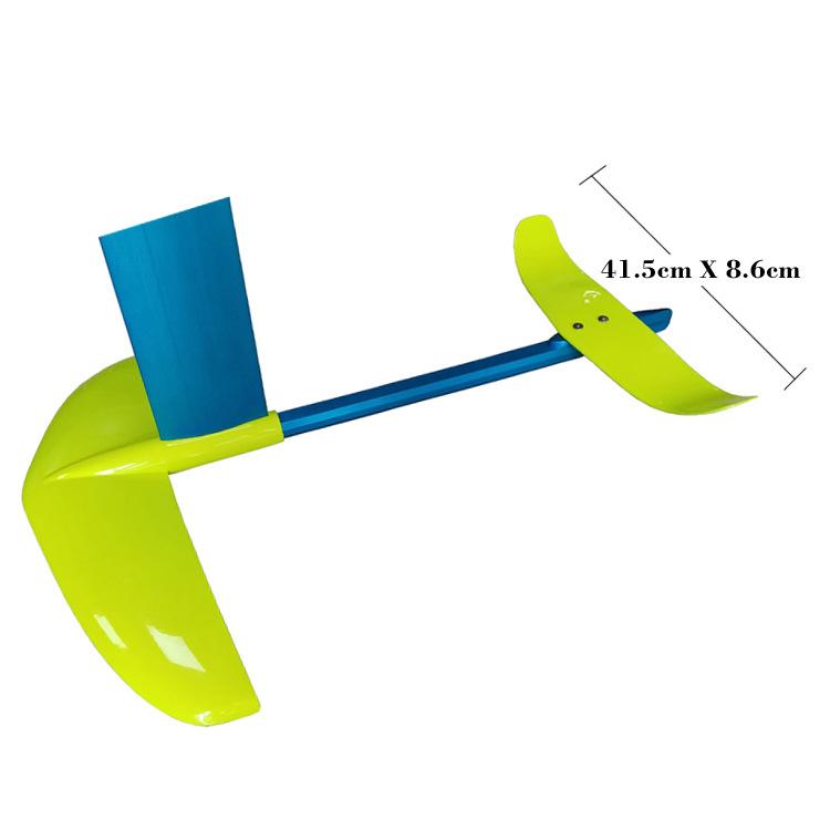 风筝板水翼