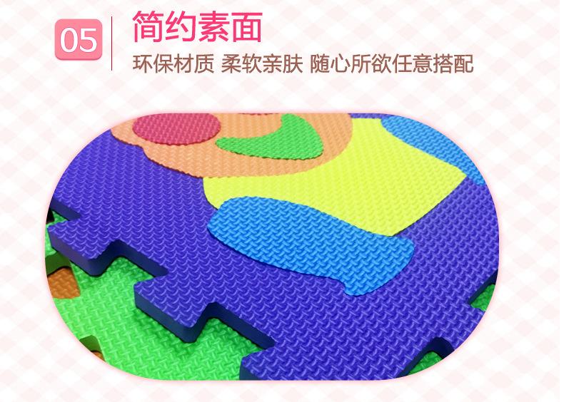 深圳字母拼图地垫厂家