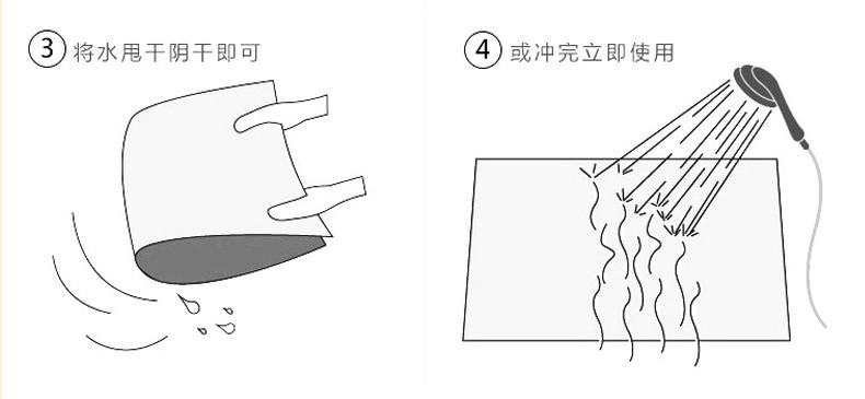 EVA武术防滑垫