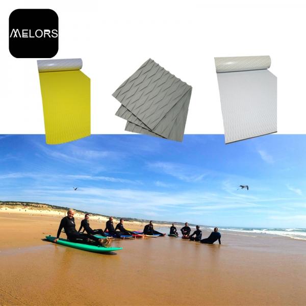 广州冲浪板eva防滑垫
