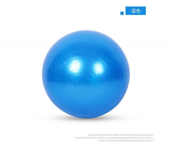 深圳健美瑜伽球