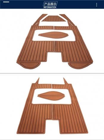 CNC 游艇  房车定制仿柚木