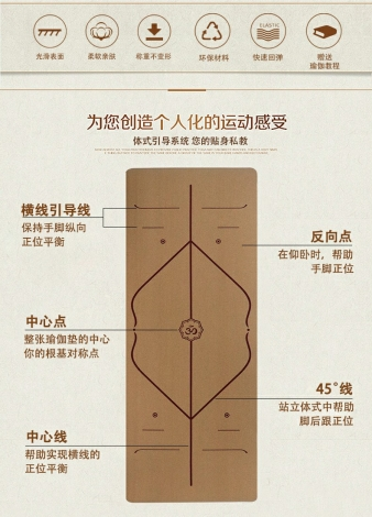海南生产软木瑜伽垫可定制体位线