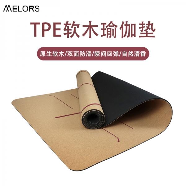 江门TPE软木瑜伽垫