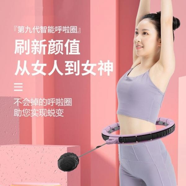 惠州不会掉的智能计数呼啦圈可拆卸调节磁石按摩瘦肚懒人减肥健身器材