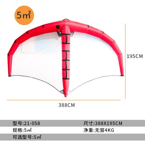 海口户外运动冲浪风翼划水白风筝充气风翼定制出口品质耐用