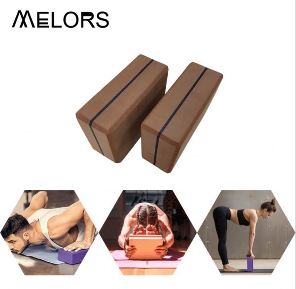 惠州EVA高密度瑜伽砖